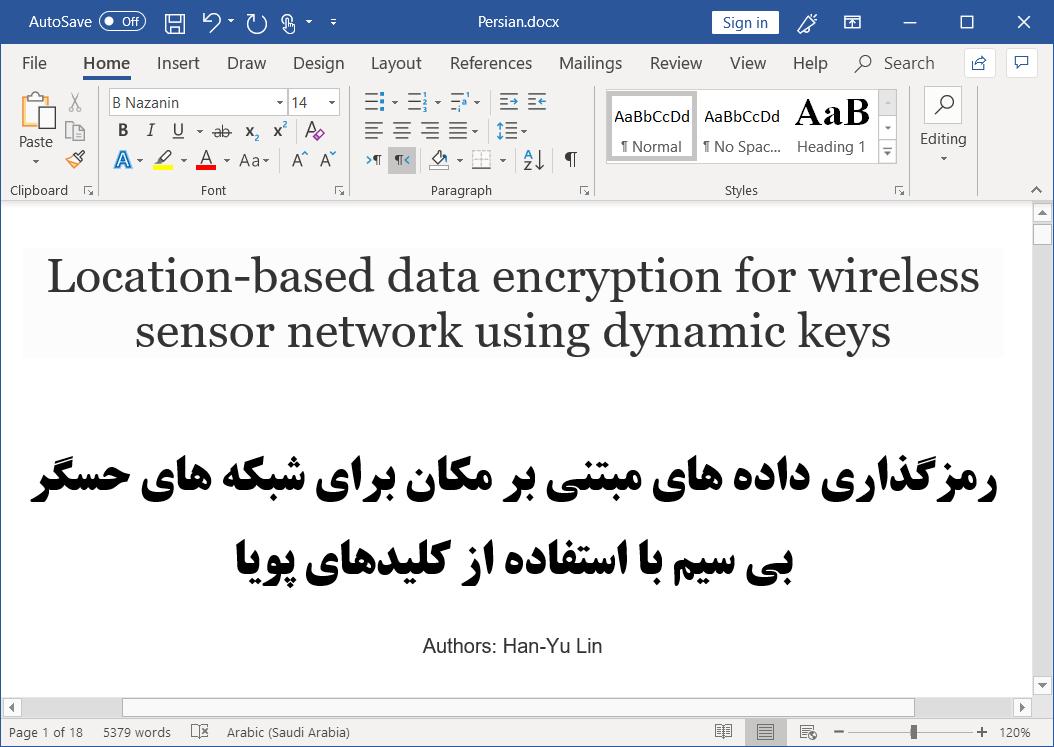 رمزگذاری داده ها بر اساس مکان برای شبکه های حسگر بی سیم (WSN) با کلیدهای دینامیک