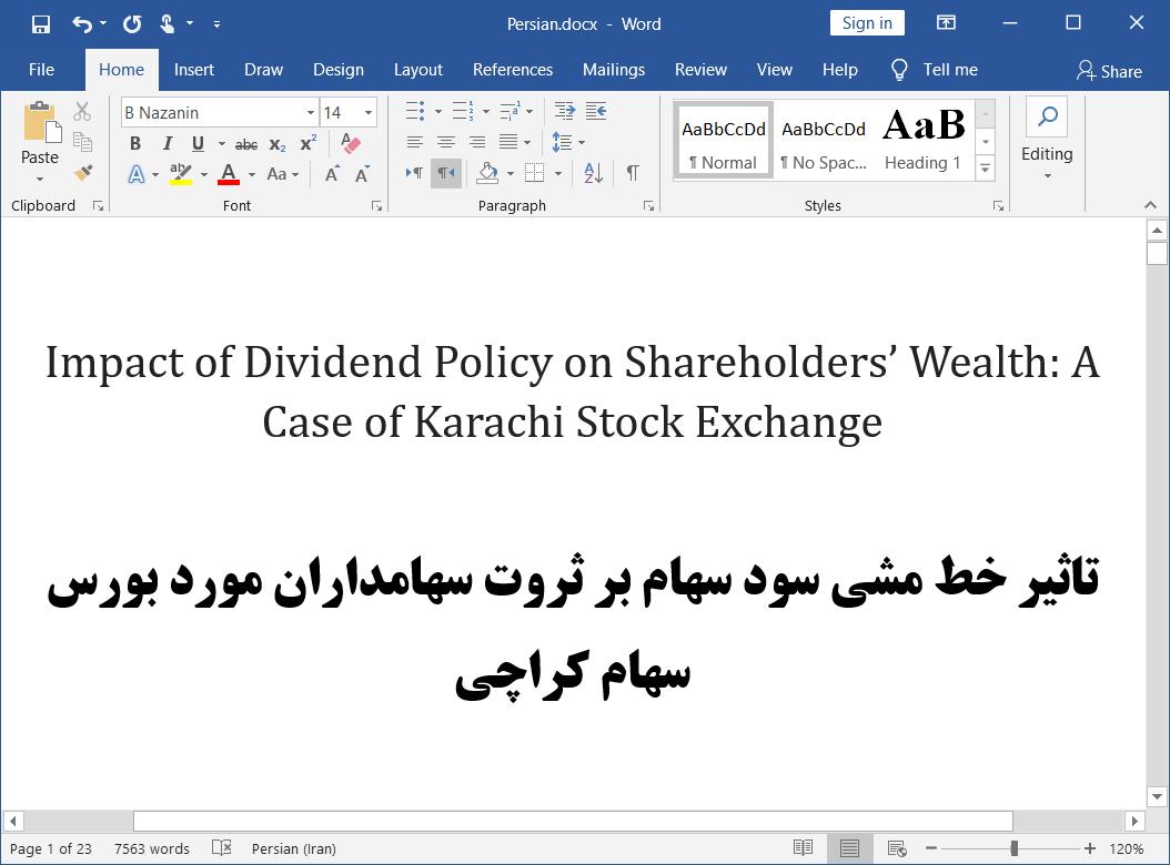 اثرات سیاست سود سهام بر ثروت سهامداران مورد بورس سهام کراچی