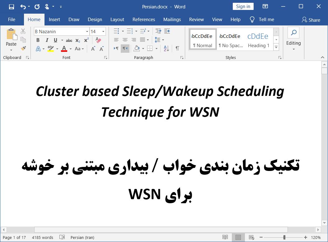 تکنیک زمان بندی خواب / بیداری براساس خوشه برای شبکه های حسگر بی سیم WSN