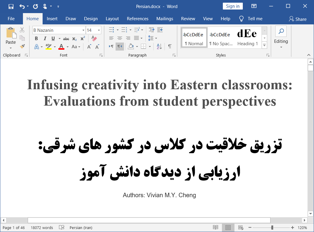 القای خلاقیت در کلاس