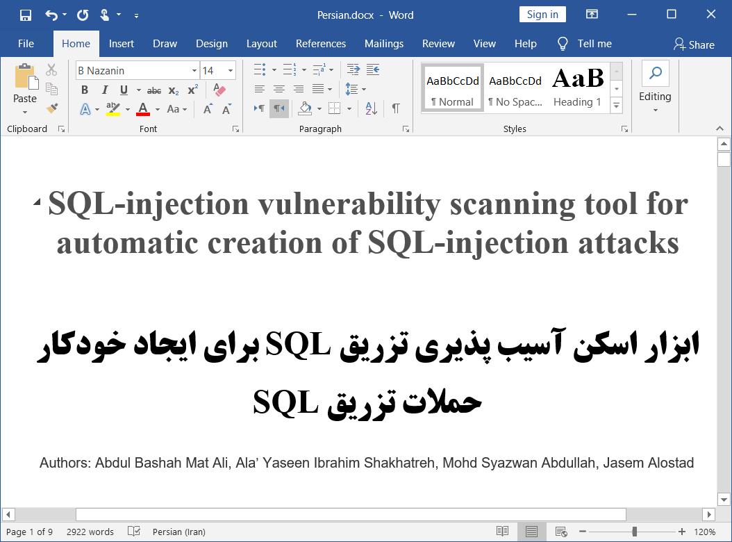 ابزار اسکن آسیب پذیری تزریق SQL جهت ایجاد اتوماتیک حملات تزریق SQL