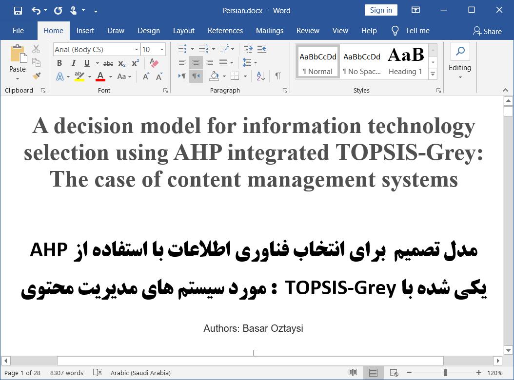 مدل تصمیم برای انتخاب IT توسط APH ادغام شده با TOPSIS-Grey