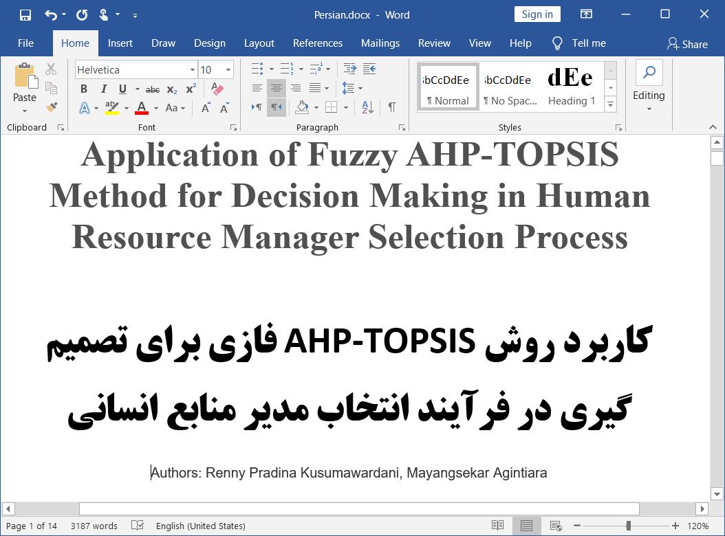 بکارگیری AHP-TOPSIS فازی جهت تصمیم گیری در فرآیند انتخاب مدیر منابع انسانی
