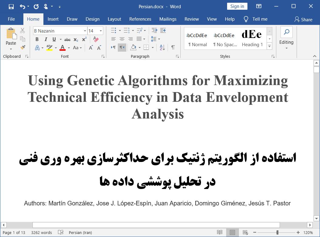 بکارگیری الگوریتم ژنتیک GA برای ماکزیمم کردن کارایی فنی در تحلیل پوششی داده ها DEA