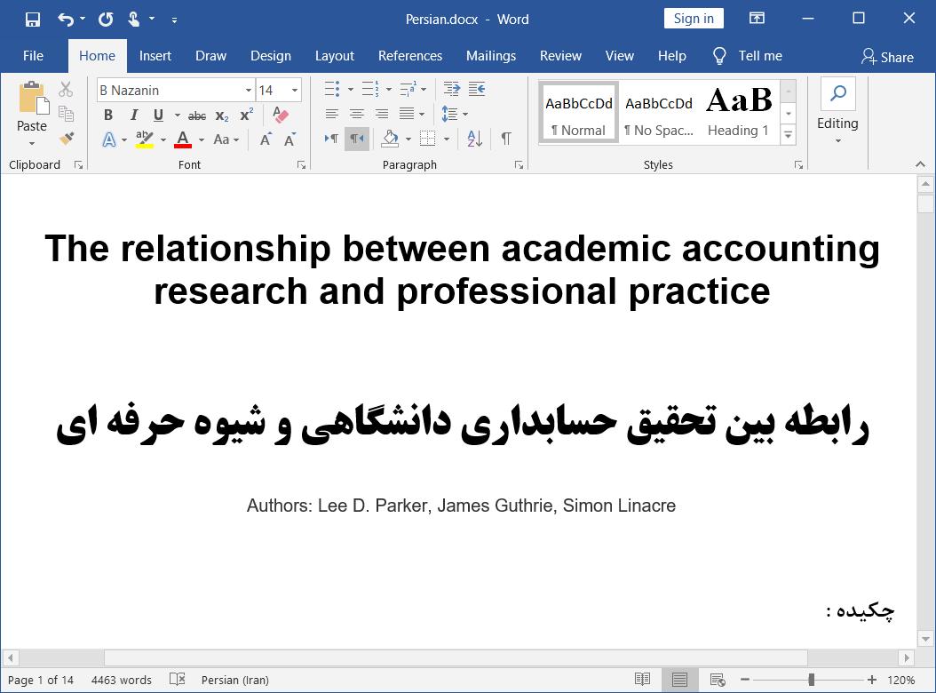 ارتباط میان تحقیق حسابداری دانشگاهی و شیوه حرفه ای