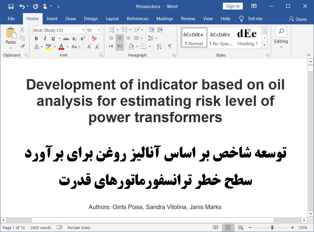 توسعه شاخص برپایه آنالیز روغن جهت برآورد سطح خطر ترانسفورماتورهای قدرت