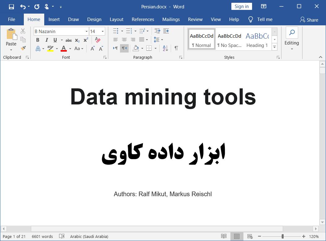 ابزار های دادهکاوی (دیتا ماینینگ)
