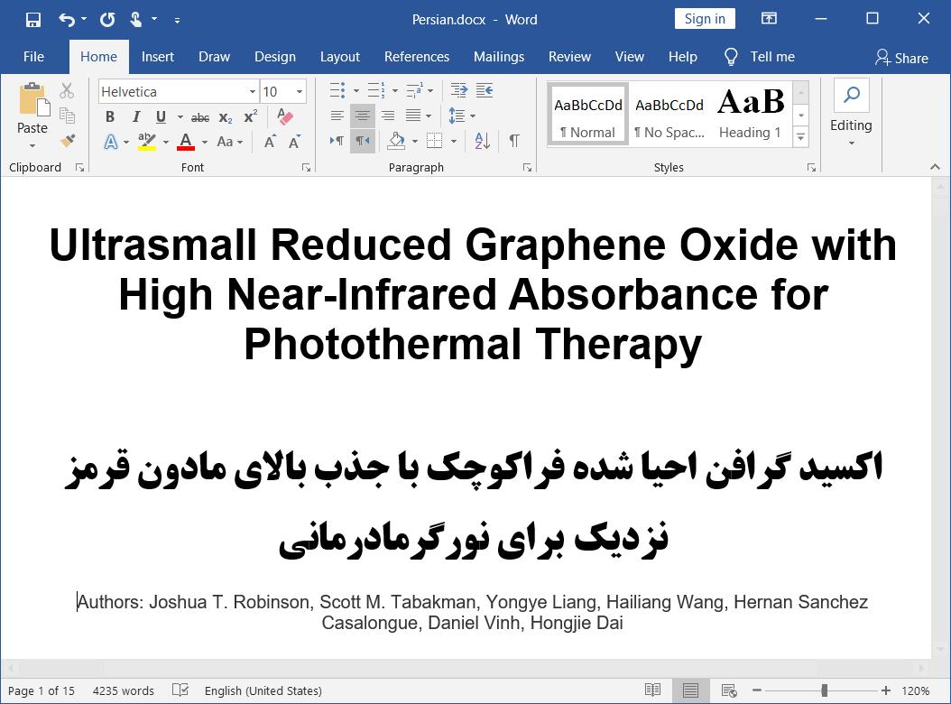 اکسید گرافن احیا شده فرا کوچک با جذب بالای فروسرخ نزدیک برای نور گرما درمانی