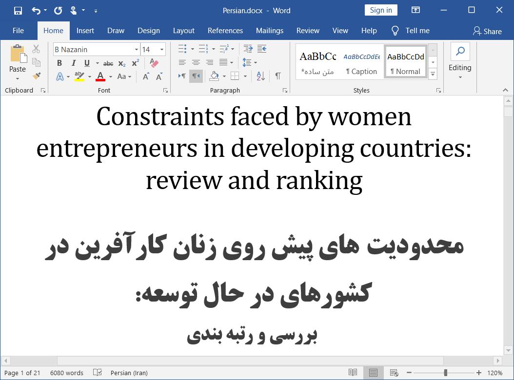 بررسی و رتبه بندی محدودیت های زنان کارآفرین در کشورهای در حال توسعه