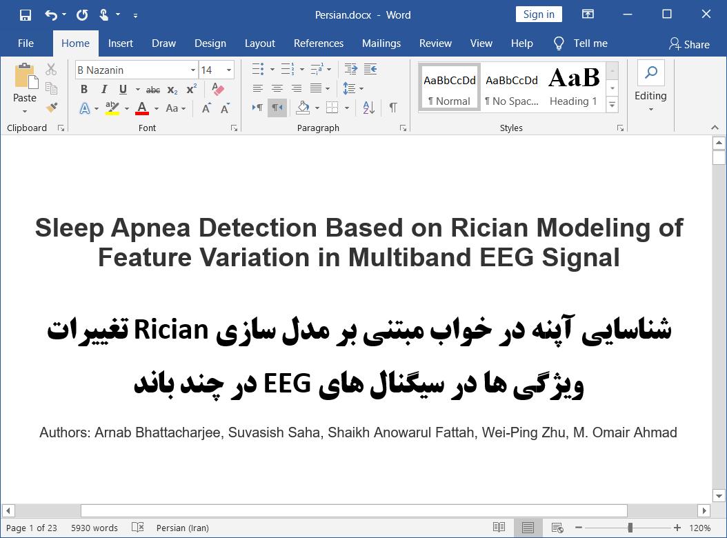 تشخیص تنگی نفس موقتی (آپنه) در خواب بر پایه مدل سازی Rician تغییرات ویژگی ها در سیگنال های EEG در چند باند