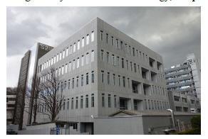 ساختمان تحقیق مواد