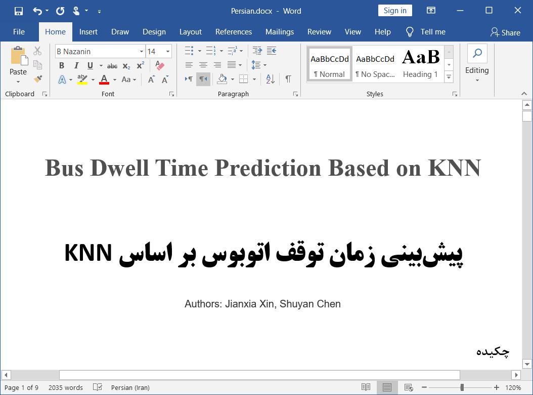 پیش بینی زمان توقف اتوبوس برمبنای الگوریتم K-نزدیک ترین همسایه KNN